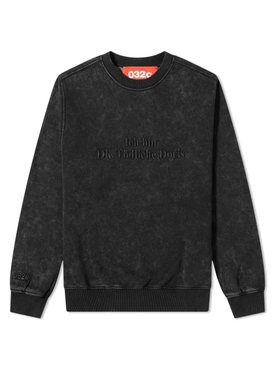 Die Tödliche Doris Crewneck Sweatshirt