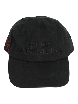 Embroidered Baseball Cap, Black