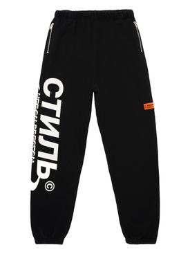 CTNMB Halo Sweatpants Black/White