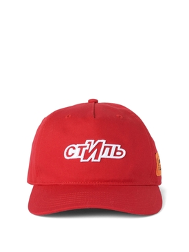 CTNMB Sport Hat Red