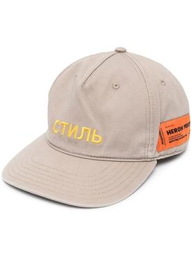 CTNMB Baseball Hat, Taupe