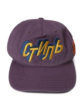 CTNMB Poster Baseball Cap