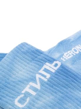 Long CTNMB Logo Tie-Dye Socks, Light Blue and White