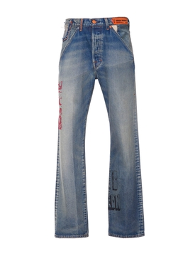 X Levis 501 concrete jungle vintage wash jeans