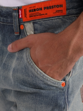 X Levi's 501 concrete jungle vintage wash jeans