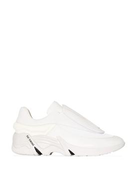 ANTEI LOW-TOP SNEAKER WHITE