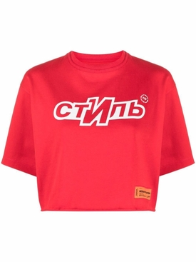 CTNMB Sport Cropped Tee Red