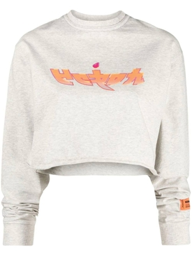 Arcade graphic cropped top, mélange grey and orange