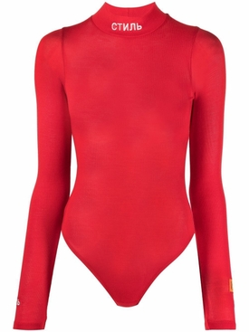 CTNMB Long-sleeve Bodysuit Red