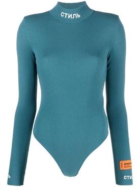 CTNMB Ribbed Knit Bodysuit, Petrol