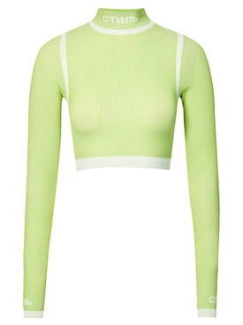 Active 3D Rib Crop Top GREEN AND WHITE
