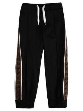 Kids FF Logo-Panel Track Pant