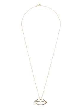 18k Rose Gold Lips Necklace