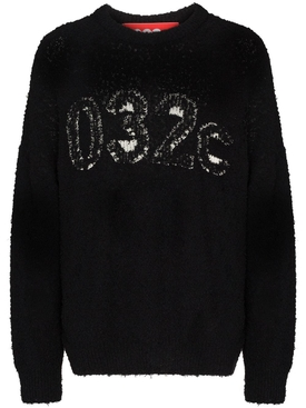 Textured Terry Logo Pullover Sweater