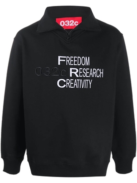 Freedom Research Creativity Pullover Sweater