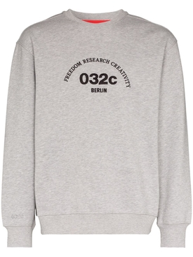 Gray Embroidered Logo Sweatshirt