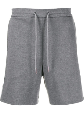 Grey Mid-Thigh Shorts
