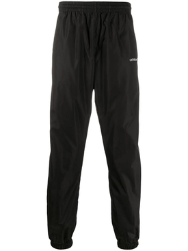 Bookish track pants black