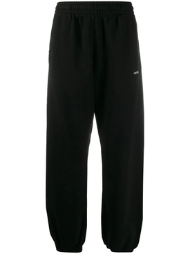 Chainsaw worker sweat pants