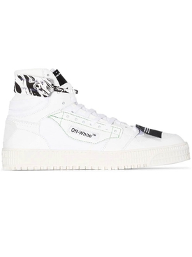 Off court paneled high-top sneakers WHITE
