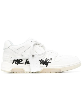 Out of office sneakers WHITE