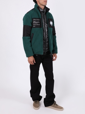 Dark green fleece jacket