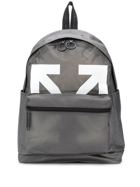 Grey iconic arrow backpack