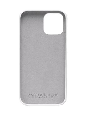 Acrylic Arrow Iphone 12 Pro Max Case WHITE