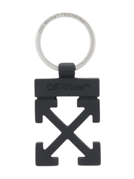 Arrow key holder BLACK
