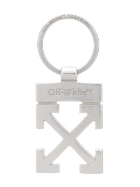 Arrow key holder SILVER