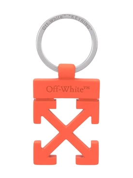 Arrow key holder ORANGE