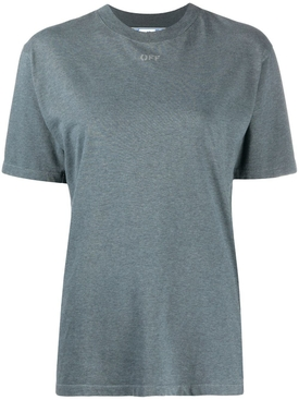 Grey Iconic logo arrows t-shirt