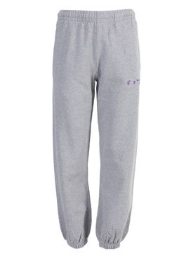 Slim logo sweatpants LIGHT GREY