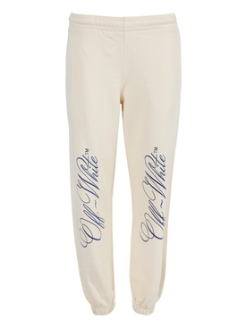 Beige Logo Sweatpants