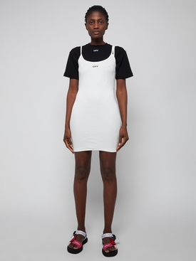 BASIC RIBBED DRESS, WHITE
