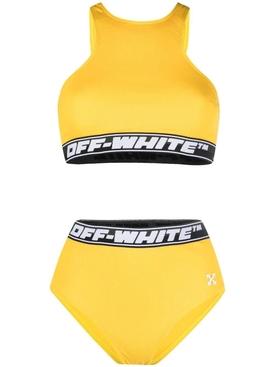 Bright lemon yellow high waist bikini