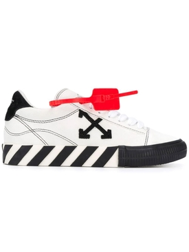 White and black new arrow sneakers