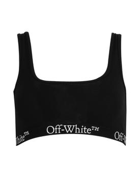 Basic branded sports bra
