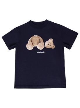 KID'S COTTON BEAR TEE Navy Blue