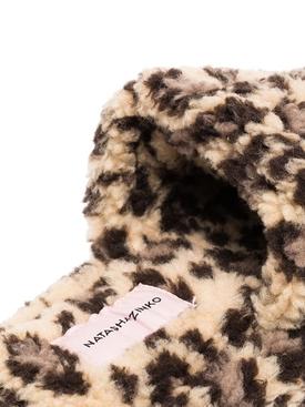 Leopard print volume slippers