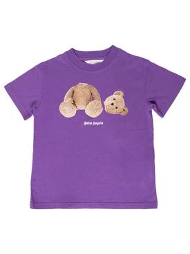 Kid's Bear Tee Purple and Brown