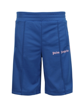 x NBA Track Shorts