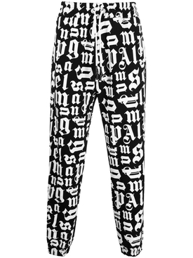 Black and White Broken Monogram Sweatpants