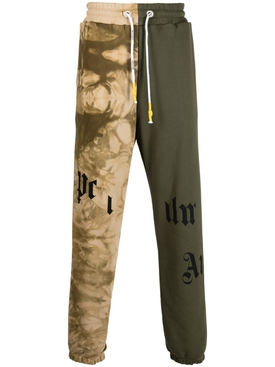 Broken Logo Military Sweatpants