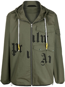 Military broken logo windbreaker