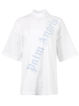 STRIPED LOGO T-SHIRT, WHITE