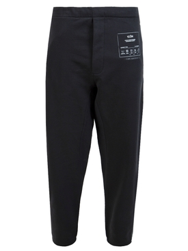 Cotton Logo Jogger Pants ANTHRACITE