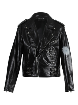 Cry For Help Leather Jacket