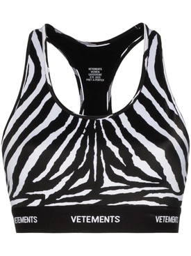 Zebra Print Logo Sports Bra Top