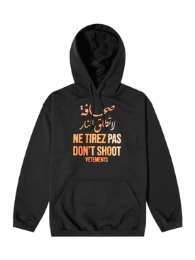 Don't Shoot Hoodie